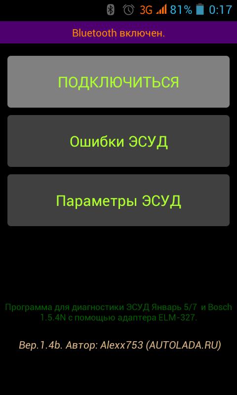 esud_1