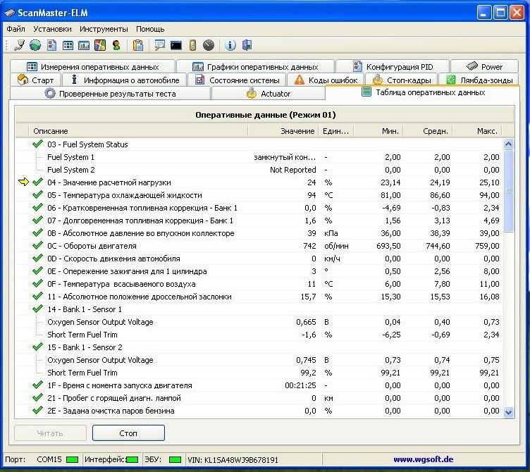 scan to pdf software free download